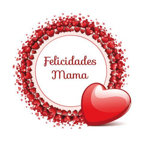 imagenes feliz dia corazon imagenes de corazones para el dia de la madre