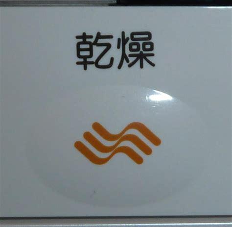 Klobrille Mit Wasserstrahl by Japan Tourismus Wie Gro 223 Die Radioaktive Gefahr In Tokio