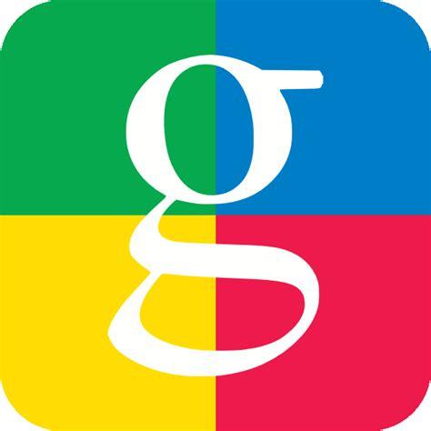 Imagenes Google Con Movimiento   im 225 genes con movimiento google