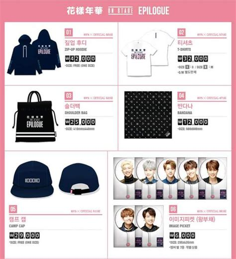 bts official merch merchandise 2016 bts live 화양연화 on stage epilogue
