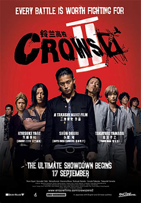 download film sub indo crow zero smk tehnik comunity stc download film crows zero 1 dan