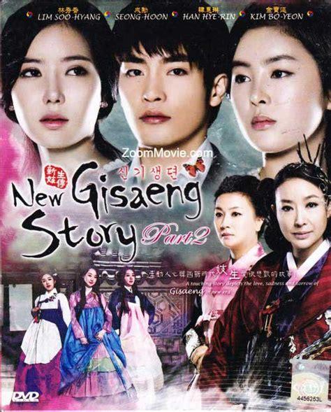 dramacool playful kiss new tales of gisaeng episode 52 eng sub