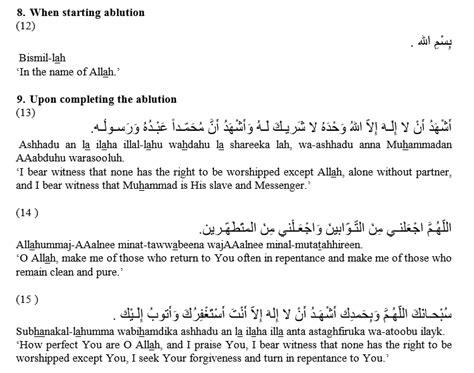 thrice meaning in hindi hisn al muslim du a ablution wudhu 171 abdurrahman org