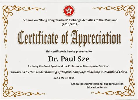 tag army certificate of appreciation paul sze s professional activities