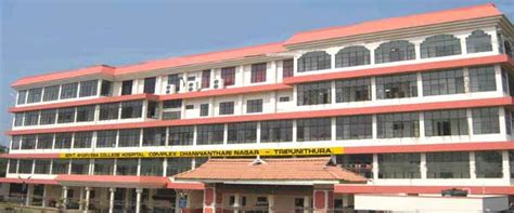 Government Mba Colleges In Kerala by Government Ayurveda College Tripunithura About Government