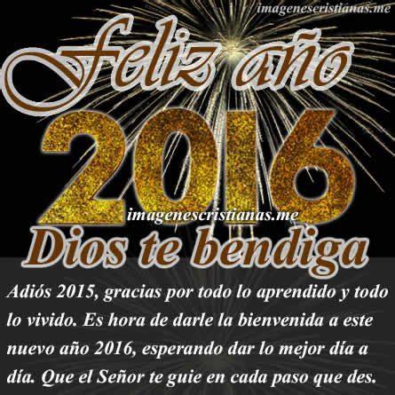 imagenes cristianas fin de año frases cristianas de a 241 o nuevo 2016 con imagenes