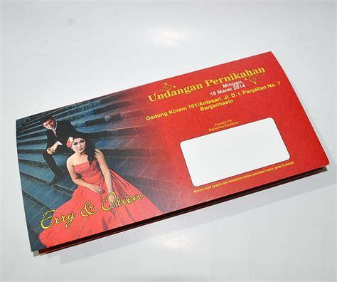 desain undangan pernikahan pakai foto undangan pernikahan full foto uc fc banjar wedding