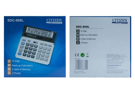 Calculator Casio Sdc 868 office equipment machinery products stationery store