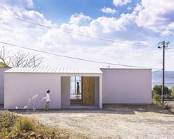 Hillside Post Office by Okuwada Architects Office Aligns Hillside House With