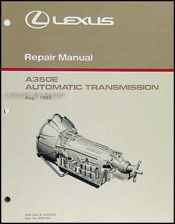 motor auto repair manual 1996 lexus gs transmission control 1996 lexus gs 300 repair shop manual original