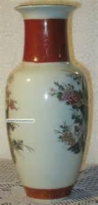 satsuma vase peacocks images