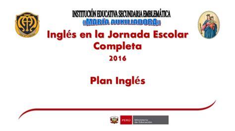 programacion de jornada escolar completa 2016 ingl 233 s en la jec
