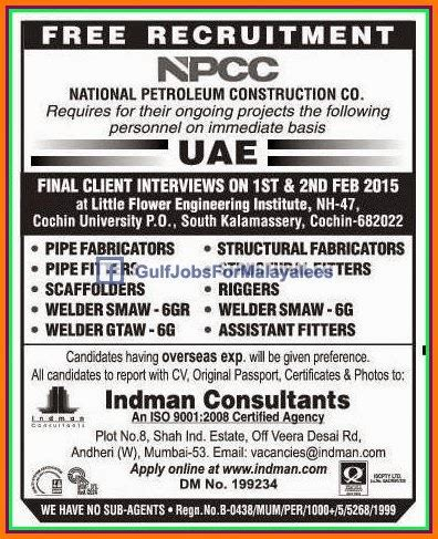 design management jobs uae npcc national petrolium uae jobs free recruitment gulf