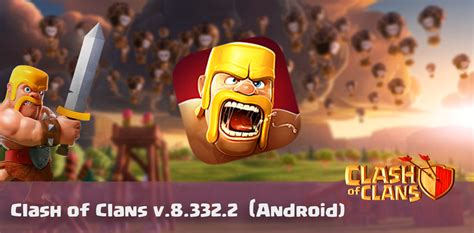 clash of 2 apk clash of clans для android v 8 332 2 apk goldclan ru