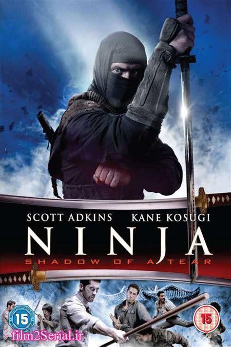ninja film izle türkçe dublaj دانلود دوبله فارسی فیلم ninja shadow of a tear 2013 با