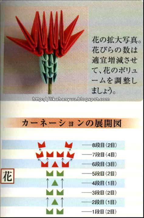lika hanyuu 折り紙 xd origami shugei block folding cravo