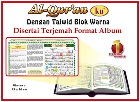 Al Quran Ku Dengan Tajwid Blok Warna 135 X 185 Cm al quran ku album jual quran murah