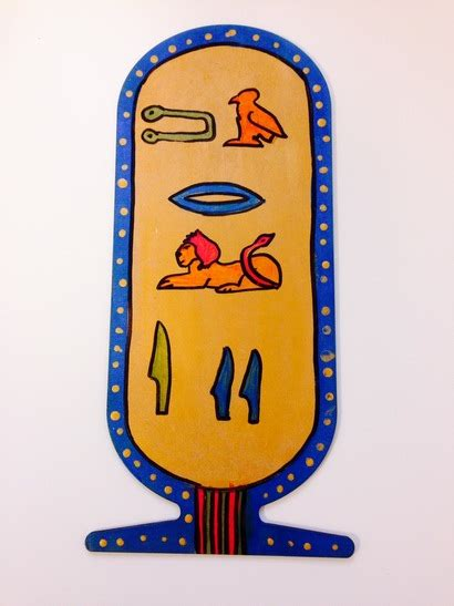printable egyptian bookmarks cartouche painting ancient egyptian art