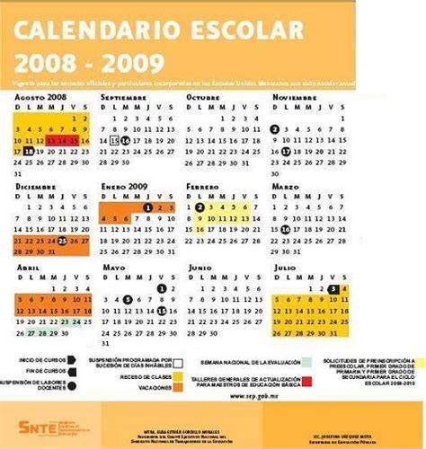 sep publica estos dos calendarios del ciclo escolar 2016 art 237 culo 84 el estudiante que adeude m 225 s de tres