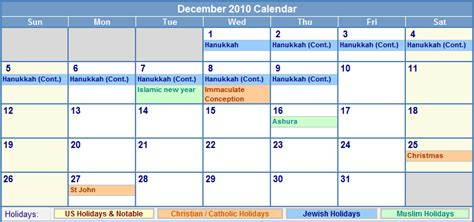 december 2010 calendar with us christian jewish muslim