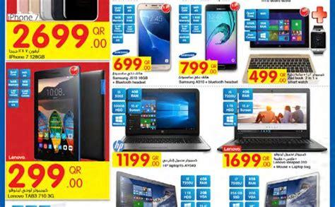 carrefour electronics offer qatar qatar shopping offers