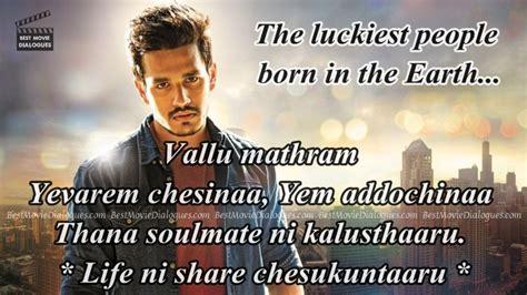 movie quotes hello akhil hello movie dialogues telugu movie hello dialogues