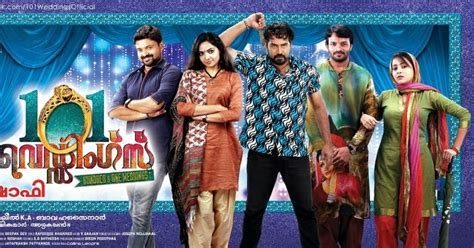 Mp3SongsOnly4U: 101 Weddings Malayalam Movie Mp3 Songs