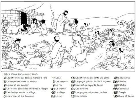 Calendrier Religieux Catholique 1000 Id 233 Es Sur Le Th 232 Me 201 Cole Du Dimanche Sur