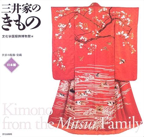 kimono pattern photoshop jb japanese books coloring books art architecture