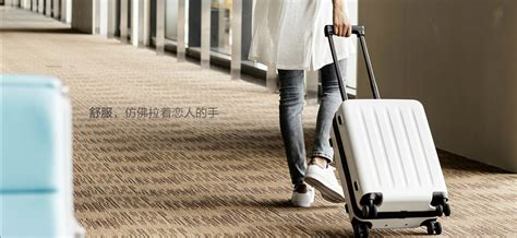 Xiaomi 90 Points Suitcase Koper Travel 28 Inches xiaomi 90 points suitcase koper travel 28 inches white jakartanotebook