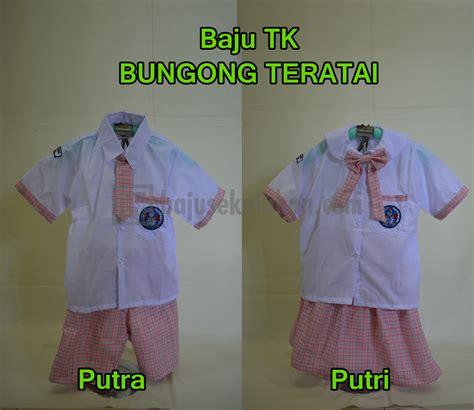 Baju Seragam Sekolah baju seragam sekolah baju seragam sekolah