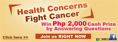 Win Money By Answering Questions - fight against cancer win 2 000 pesos cash prize by answering questions modern cancer