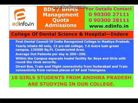List Of Mba Colleges In Andhra Pradesh by List Of Educational Institutions In Andhra Pradesh