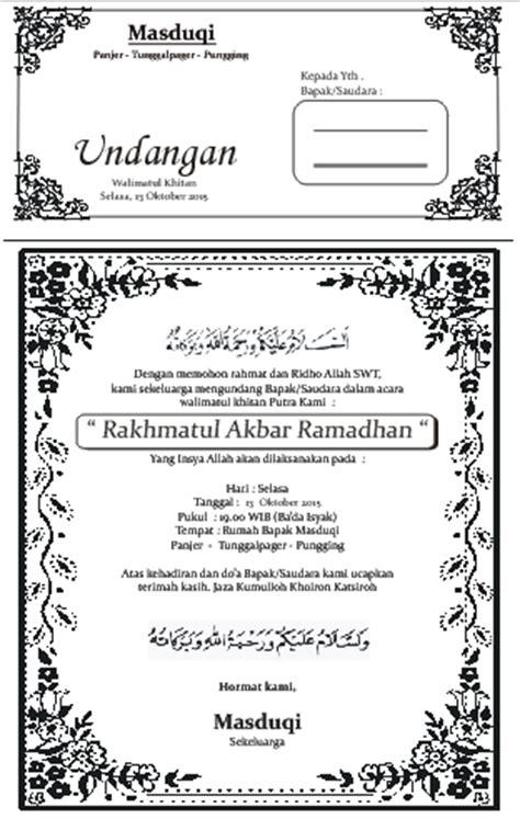 template undangan yasin undangan tahlil undangan yasin tahlil go to image page