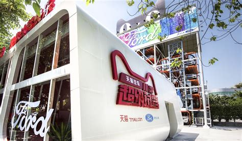 alibaba ford alibaba and ford unveil car vending machine in guangzhou