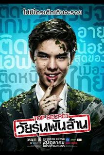 film thailand menginspirasi by ft art the billionaire thai movie 2011