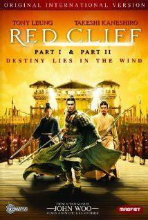 film terbaru indonesia juli 2015 download film red cliff ii 2009 bluray