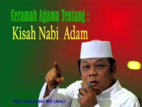 judul film nabi adam ceramah agama kh zainuddin mz judul ulama pewaris nabi doovi