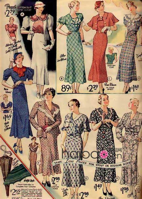 1930年代法国时装的插画里重温时髦的优雅与经典 手稿插图资讯 中国服装网