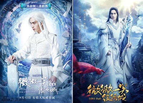 film love o2o sub indo review comparing love o2o movie vs drama cdramadevotee