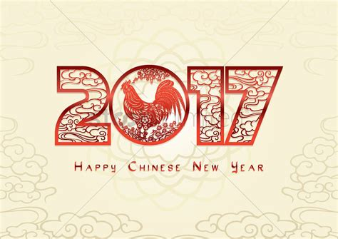 new year greeting graphics 2017 new year greeting vector image 1968487