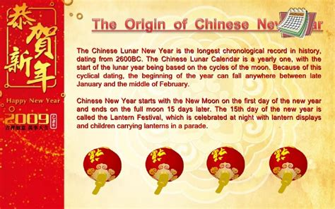 history of new year new year ppt