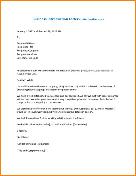 Introduction Letter New 10 Introduction Mail In New Company Introduction Letter