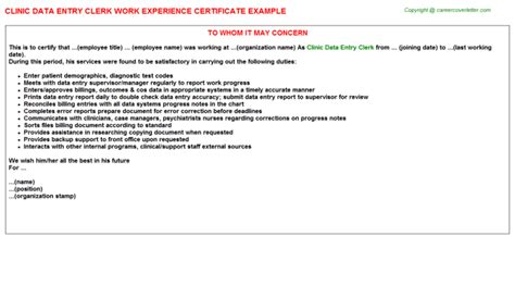 Work Experience Letter Express Entry Clinic Data Entry Clerk Work Experience Certificates