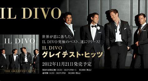 il divo website il divo イルディーボ ライヴ イン バルセロナ2009 cd dvd限定盤 ソニー ミュージック
