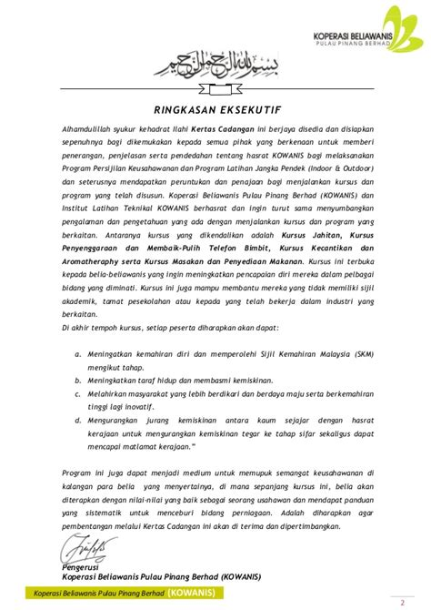 format proposal dana proposal bantuan pengembangan smk rujukan