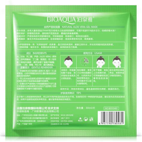 Bioaqua Mask Aloe Vera Gel restdeals bioaqua aloe vera gel mask skin