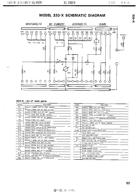 Multitester Analog Samwa Yx 360tr sanwa multitester yx360trf circuit diagram