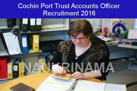 Trust Officer Salary by Cochin Port Trust Accounts Officer Recruitment 2016