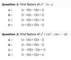 math quiz online gcse and a level maths tests